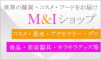 M&Iショップ