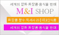 M&I Shop